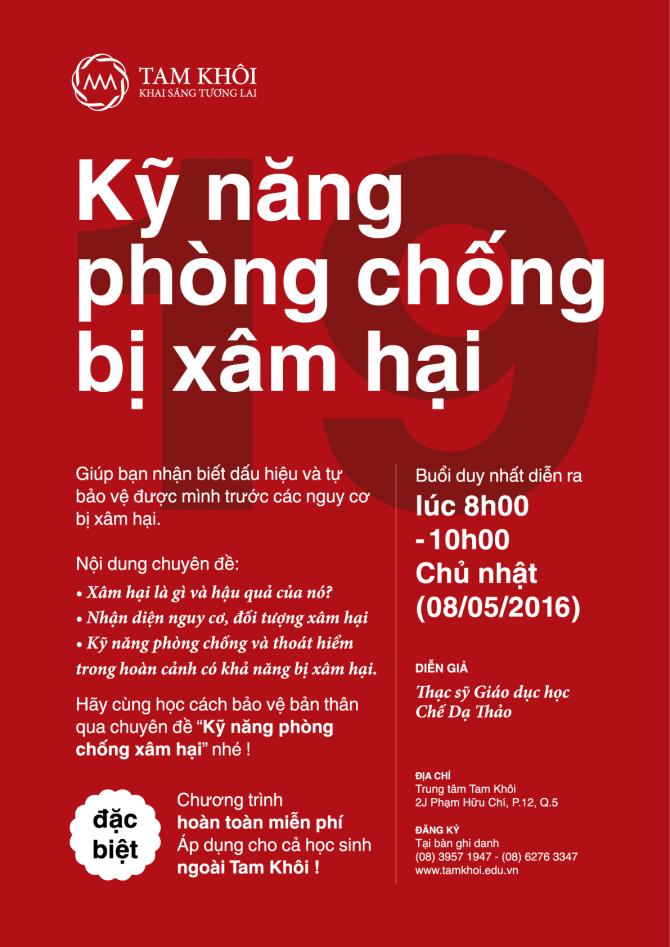 PosterA2-CD19_2